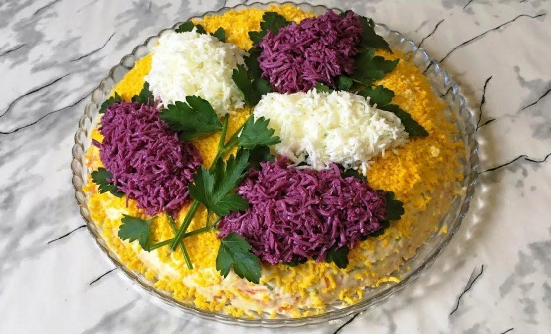 Идеально вкусный праздничный салатик Сирень