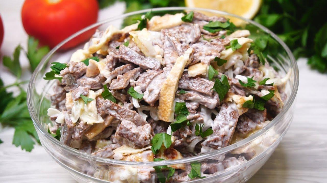 Самый простой и вкусненький салат из куриной печени с яйцами на молоке