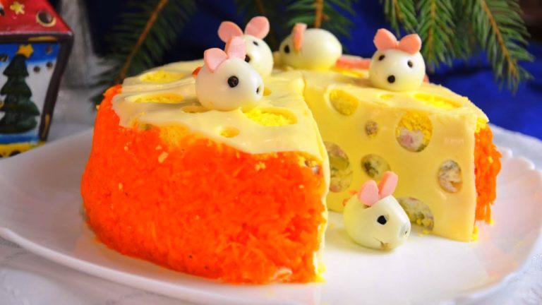 Мышки на сыре - невероятно красивый и оригинальный салат